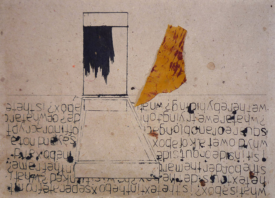 What is a box no. 12. Ink and collage on paper. 18 x 25 cm. 2009